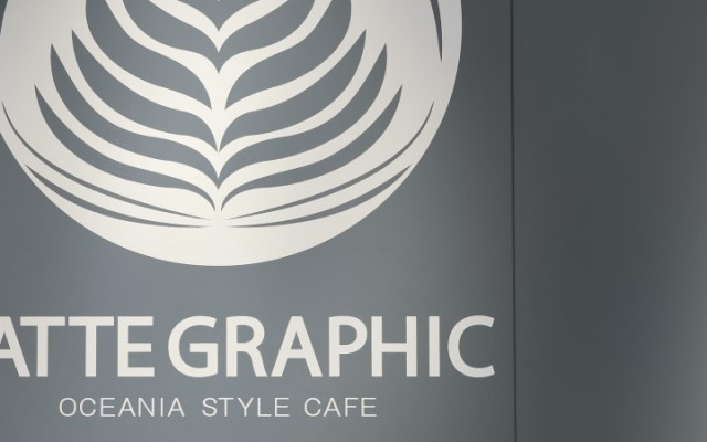LATTE GRAPHIC EBINA