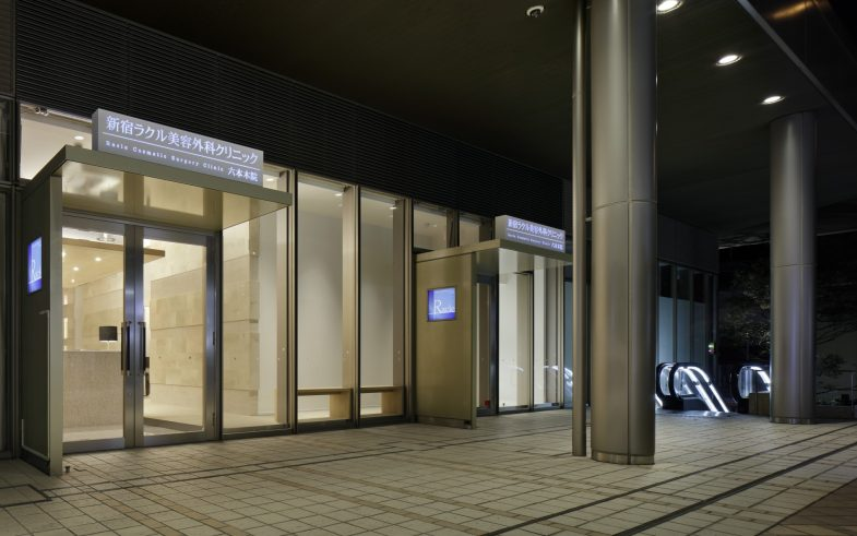 works_racle-cosmetics-surgery_roppongi01