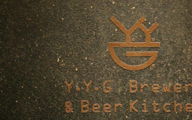 Y.Y.G Brewery